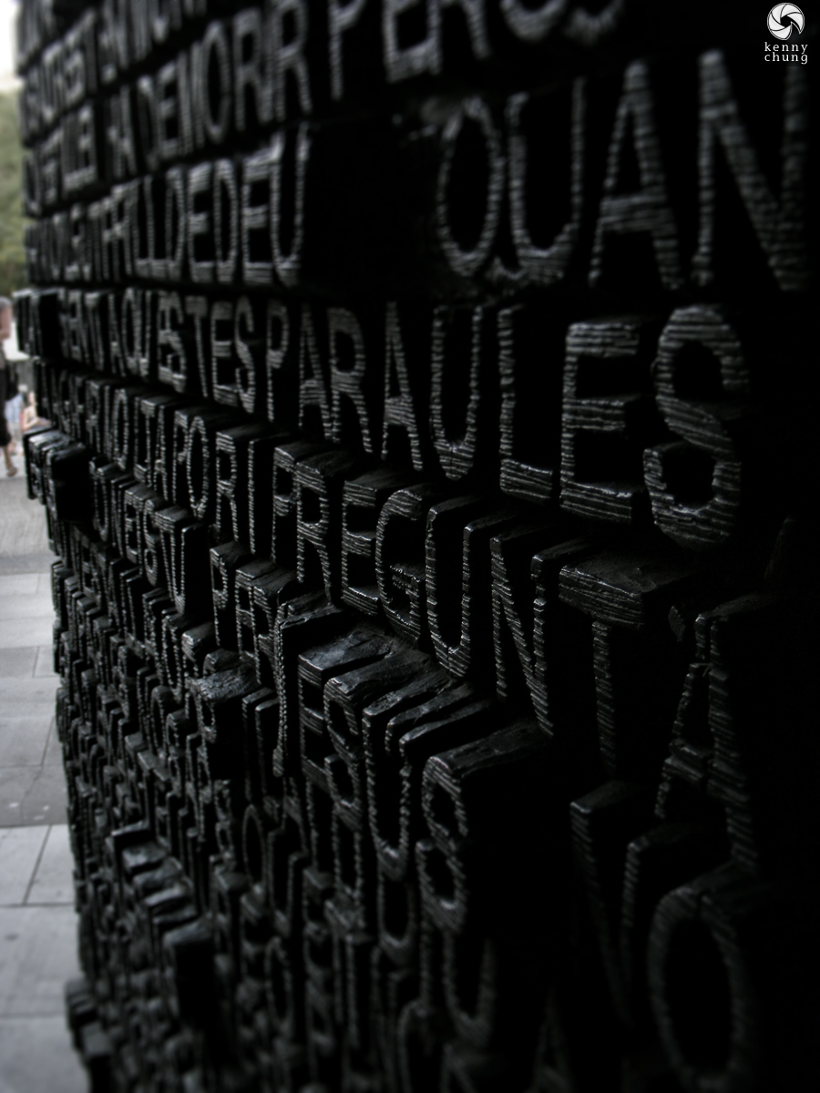 Sagrada Família door with words