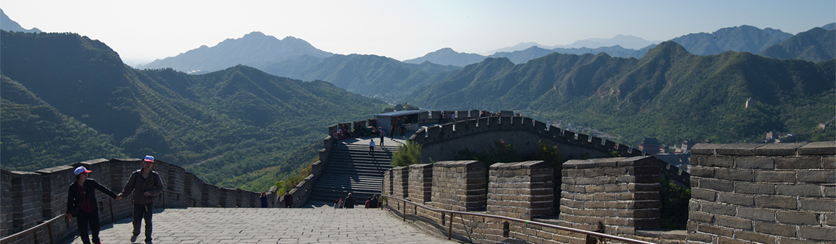 Great Wall of China, Beijing Side