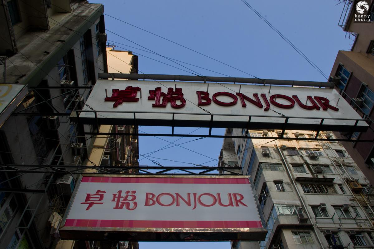 Kowloon Mong Kok Ladies Market Tsim Sha Tsui Victoria