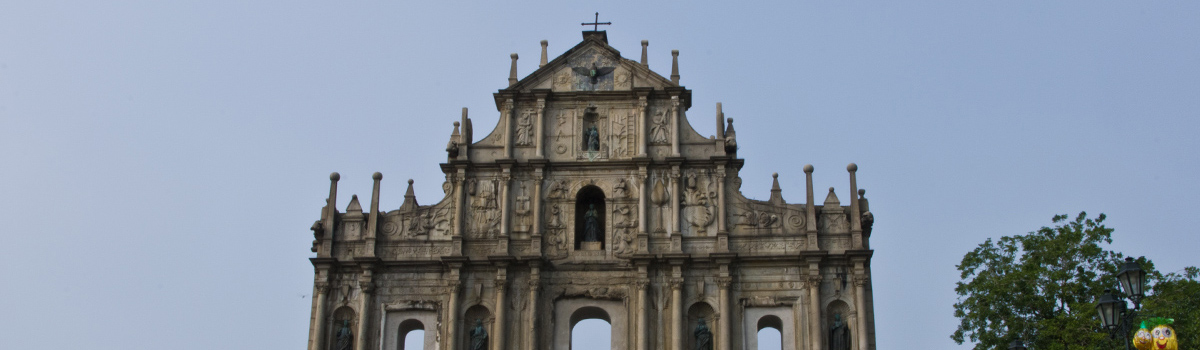 The Ruins of St. Paul's and Senado Square