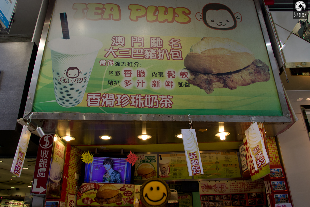 Bubble tea and pork chop sandwiches at Tea Plus in Macau