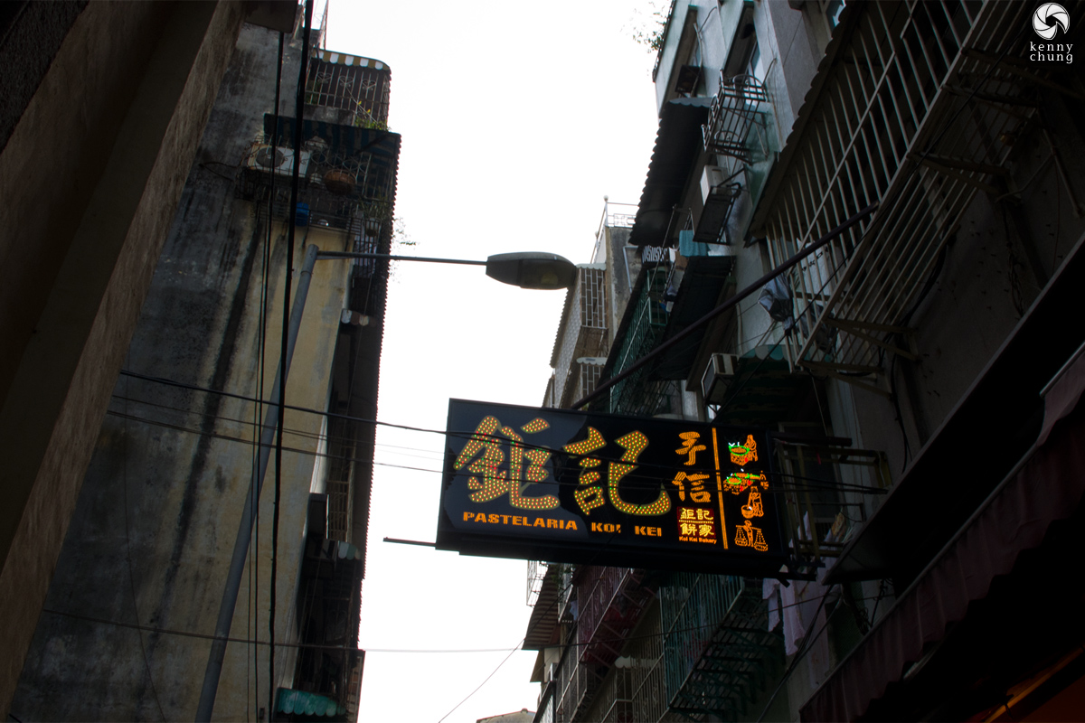 The LED sign for Pastelaria Koi Kei in Macau