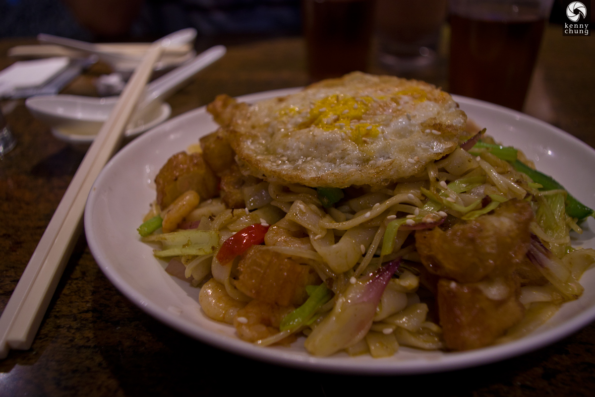 Shrimp chow fun with a fried egg at Macau Restaurant