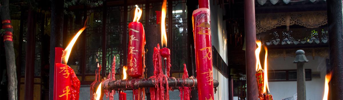 Hashan Buddhist Temple in Suzhou