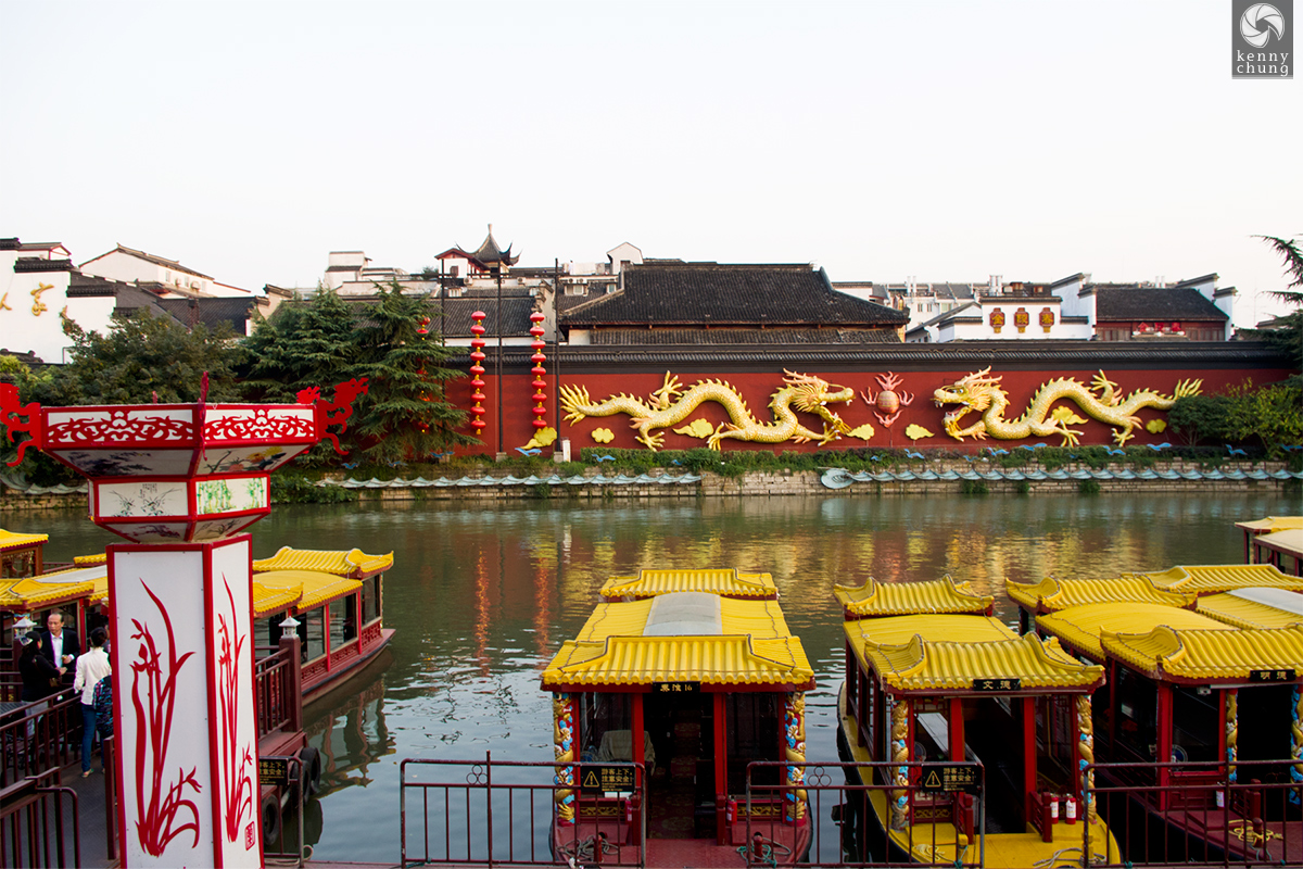 Wall of the Temple of Confucius in Nanjing