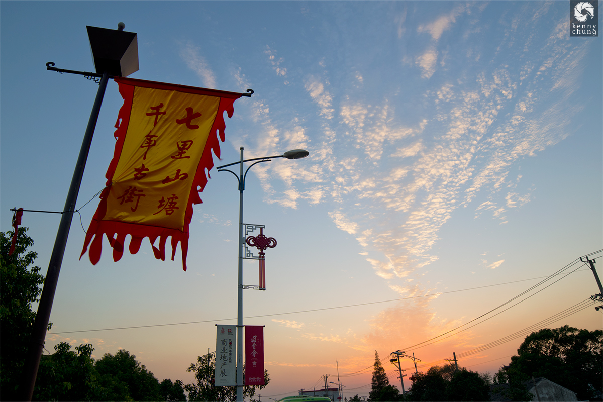 Banner at Suzhou Canal