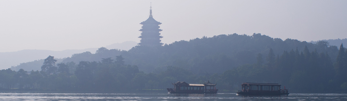 West Lake Boat Tour in Hangzhou