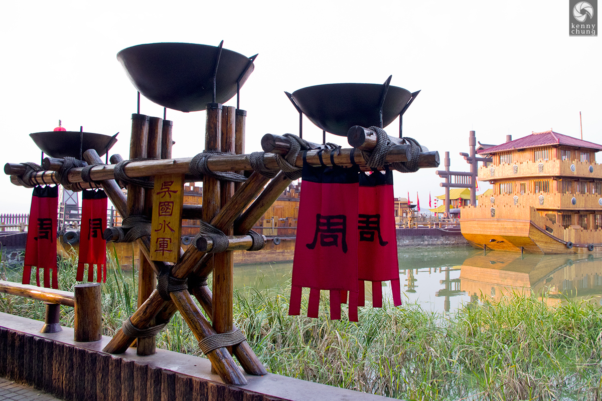 Cauldrons at the Wuxi CCTV Movie Lot